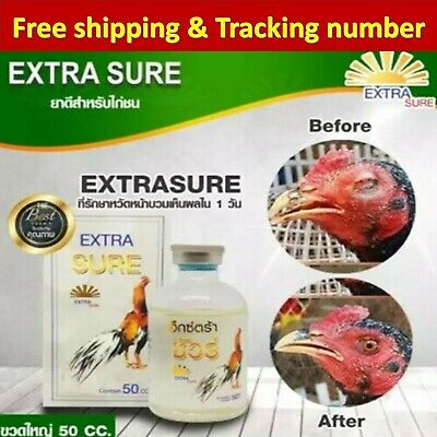 Extra Sure Vitamin For Healthy Rooster Chicken Best Of Best Supplementary Food