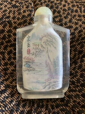 Antique Clear Glass Reverse Paint Asian Snuff Bottle Glass Lid With Cork