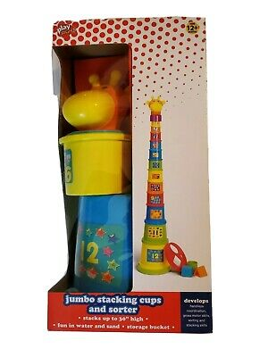 New Giraffe Jumbo Stacking Cups And Sorter Baby Toy