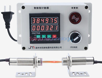 Electronic counter infrared automatic induction multi-function counter conveyor.