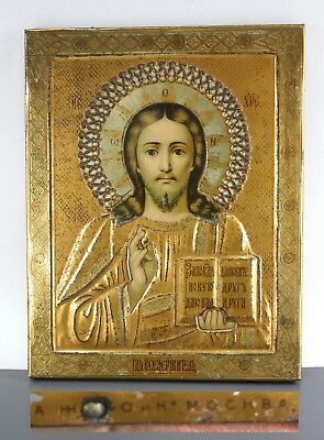 Jako Icon Jesus Christ Pantocrator Orthodox Russian Empire metal 220x173mm