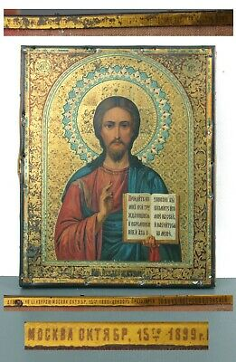 antique 1899 Icon Jesus Christ Pantocrator Bonaker metal Russian Empire 178x144