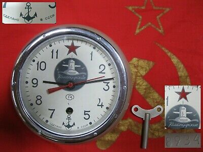 SUBMARINE CLOCK KOMANDIRSKIYE NAVY SHIP WALL KEY Soviet Russian USSR