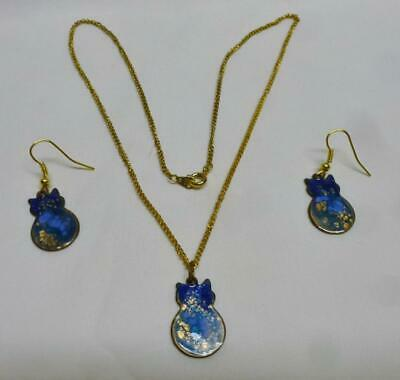 """Pretty Gold Tone 18"""" Necklace With Blue Enamel Cat Pendant & Matching Earrings."""