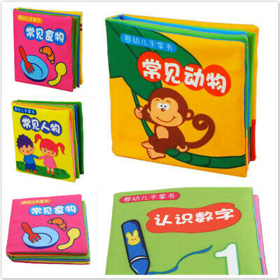 Kids Safe Baby Cloth Tear Not Bad Fabric Education Book Non-Toxic Toys Gift YI