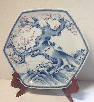 "Vintage Oriental Decorative 7 1/2"" Blue & White Plate w/ Bonsai or Tree"