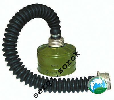 Russian Military Gas Mask Hose Tube Connector 40mm with filter GP-5/ GP-7/PPM-88