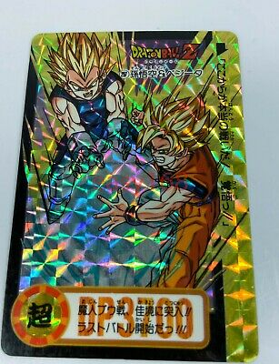 DRAGON BALL CARDDASS SPECTAL BOXSET 37+38 SPECIAL 2 GOLD PRISM MADE IN JAPAN