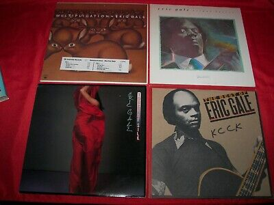 lot of 4 ERIC GALE multiplication island breeze best LP record album Jazz 2 WLP