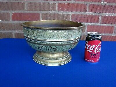 Antique Islamic Indonesian Java Brass Bowl With Etched Decoration