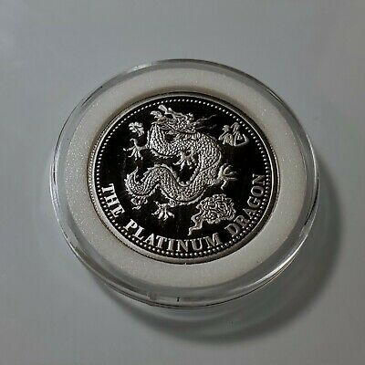 1 oz Platinum Johnson Matthey JM Dragon Round .9995 Fine