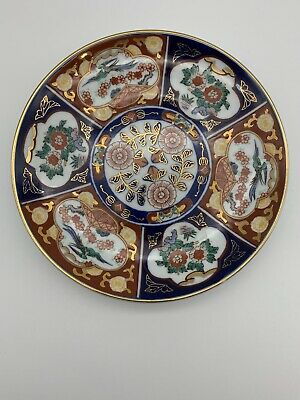 "Vintage Gold Imari Hand Painted 7"" Decorative Floral Scenes Plate"