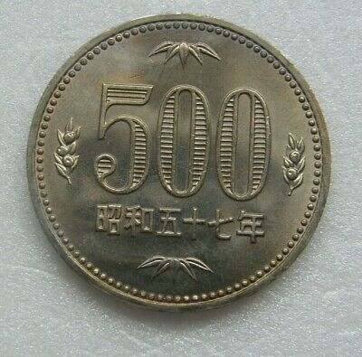 Japan Coin 500 Yen Showa Era * 1982 Copper - Nickel 26.5mm