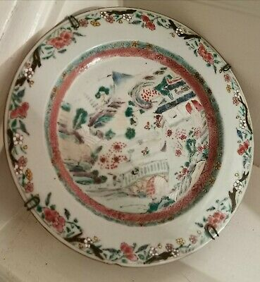 18th century Chinese Porcelain Plate Qing dynasty famille rose enamelled vert