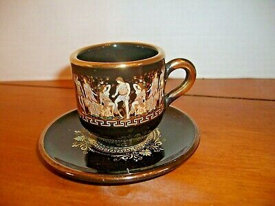 DEMITASSE CUP & SAUCER Hand Made in Greece ~ Brownish Black w/24 kt Gold ~ EUC