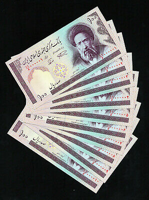 RARE 1985-2005 WORLD BANKNOTE 100 rials p140F UNC LOW SERIAL 000001 TO 000010
