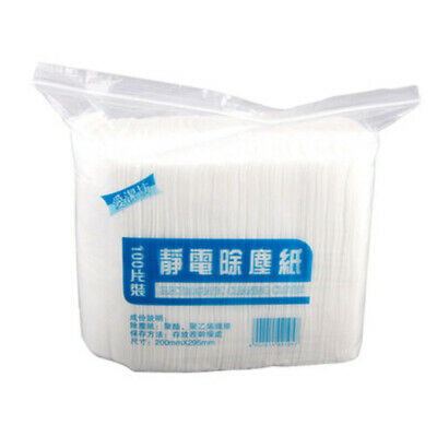 Cars Dust Removal Paper 100Pcs Disposable Electrostatic Walls Furniture