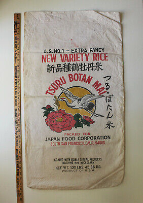 Vintage Rare Tsuru Botan Mai 100 lb. Large Rice Feed Sack Bag