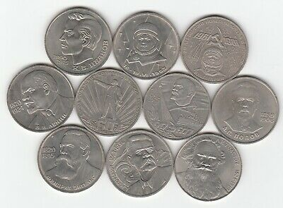Russia 1 Rouble 1977 1983 1984 1985 1988  + Lot of 10 BU Prooflike Commemorative