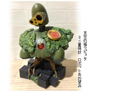[Ghibli goods] Castle of the sky Laputa mini table clock Robot soldier's wish