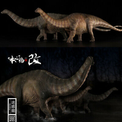 Nanmu 1/35 Apatosaurus Bastion Figure Diplodocidae Dinosaur Collector Animal Toy