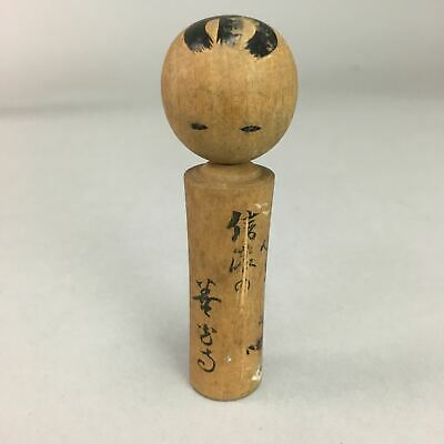 Japanese Kokeshi Doll Vtg Wooden Figurine Wobbly Head Temple Kanji KF341