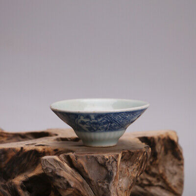 Collect China Ming Dynasty Blue and White Porcelain Flower Bamboo Hat Teacup Cup