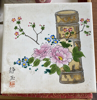 "Rare Chinese Hand Painted Tile . 6""."