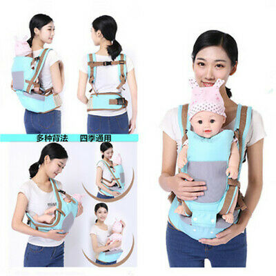 Baby Carrying Waist Stool Four Seasons Universal Multifunctional Hugging stool