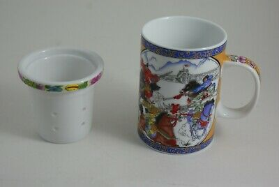 Chinese Porcelain Tea Coffee Cup With Strainer Battle Scene And Tea Ceremony