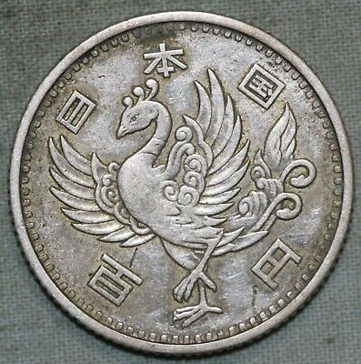 Japan 100 Yen Silver Coin 1958, Japanese Showa Emperor Year 33