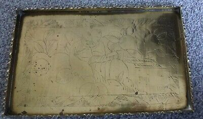 Small vintage brass tray Japanese?