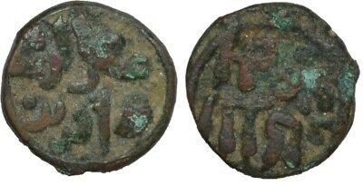 Mughal Coin from India