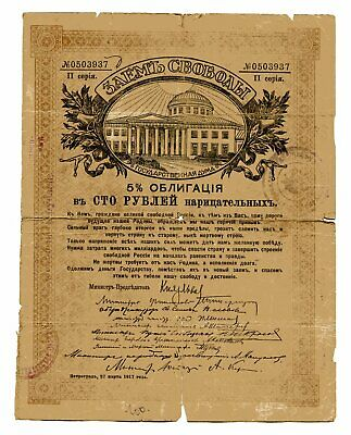 Russia 1917: Kerenski Freedom Loan; 5% bond without coupons