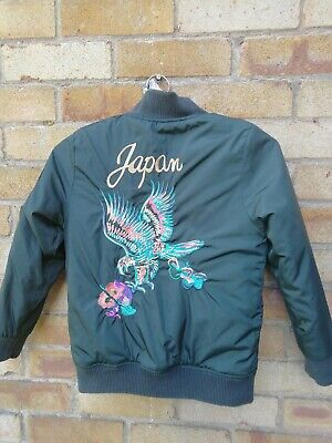 """Next Bomber Jacket/ coat For 8 Year old  Back Embroidery """"Japan"""" Dark Green"""