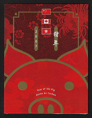 Hong Kong / China / Canada Thematic Collections - 2007, Year of the Pig #148 MNH