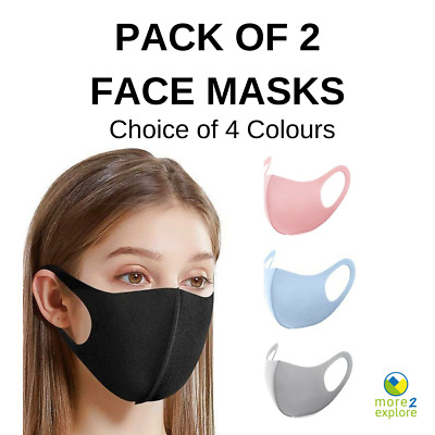 Reusable Face Masks - 2 Pack - Pink Grey Black. Washable. Fast Delivery From UK