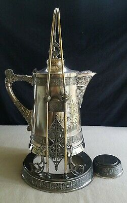 Antique Aesthetic Pairpoint Silverplate Tilting Pitcher/Stand~Thermal Reservoir