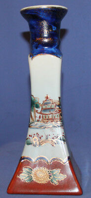 Vintage Asian hand made painted porcelain candlestick