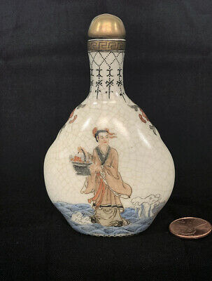 Antique (Qing dynasty) Chinese Hand painted Snuff Bottle. Fine Cracked Porcelain