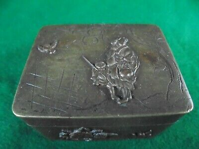 Antique Japanese Mixed Metals Bronze Box-Fancy With Lid Applied Metal