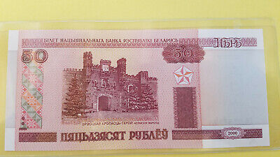 2000 Uncirculated Belarus 50 Rubles Note P# 25b