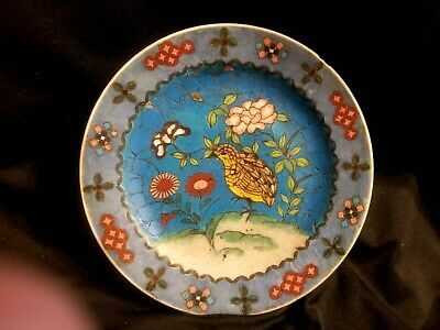 Beautiful Early Japanese Cloisonne Artwork Porcelain Plate Kiwi Meiji Signed