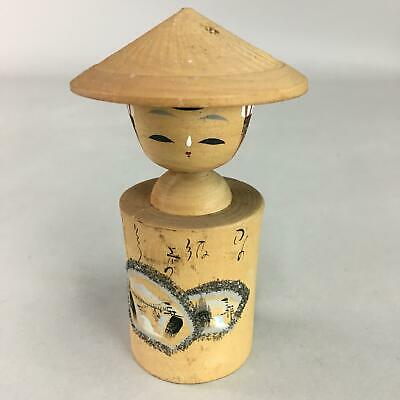 Japanese Kokeshi Doll Vtg Wooden Figurine Wobbly Head Shade KF309