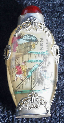 Antique Chinese Snuff Bottle Children playing painted inside glass