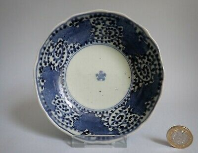 "Antique Ko Imari Arita ""Konnyaku"" Chrysanthemum and Tako-Karakusa Bowl 18th C."