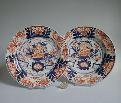 "Pair Antique Imari ""Flower Pot"", Butterflies and ""Birdes in Branches"" Plates 18C"