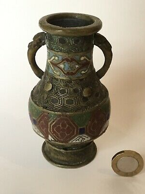 Vintage Antique Cast Brass Cloisonné Enamel Chinese Handled Vase Decorated China