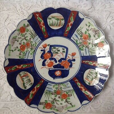 Chinese Antique Imari Lage Plate / Charger, Fluted With Scalloped Edges