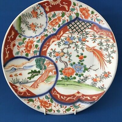 Exceptional Antique Japanese Meiji Arita Imari Porcelain Large Charger Plate